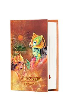 Bhagavad-Gita Premium book is Pocket sized and available in various Languages – English, Hindi, Gujarati, Telugu and Tamil. The Slokas are in Sanskrit and its translation in that particular book language.