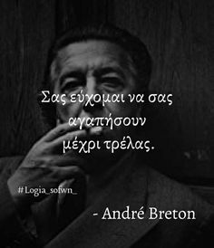 Philosophy Quotes, Greek Quotes, Life Coaching, Like Me, Quotes To Live By, Sayings, Inspiration, Art, Biblical Inspiration