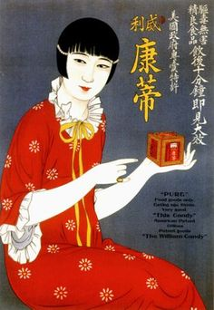vintage Chinese tea poster