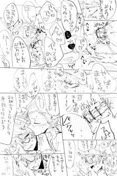Interesting Drawings, Anime Art Fantasy, Cute Love Memes, Undertale Cute, Cute Gay Couples, Identity Art, Manga Love, Bts Chibi, Kawaii Drawings