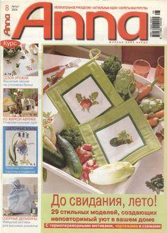 Cross Stitch Books, Crochet Magazine, Anna, Knit Crochet, Gift Wrapping, Knitting, Holiday Decor, Magazines, Blog