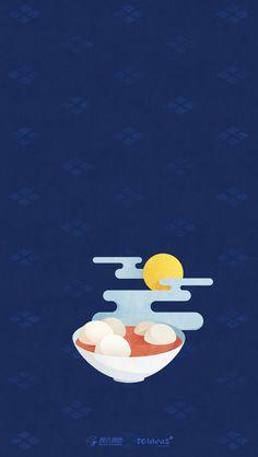 Chinese Lantern Festival, Chinese Festival, Moon Illustration, Pattern Illustration, Manga Anime, Happy Mid Autumn Festival, Chinese New Year Design, Chinese Posters, Splash Screen