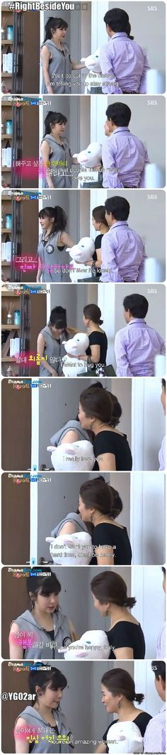 A Blackjack's Heart spoken by a wonderful mother. Park Bom unnie, just know that you are loved!