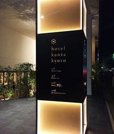 DFA Awards 2017 Merit Award - hotel kanra kyoto on Behance H Design, Cafe Design, Store Design, Wc Sign, Hotel Signage, Interior Columns, Interior Design, Design Interiors, Pillar Design