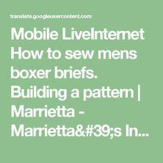 Mobile LiveInternet How to sew mens boxer briefs. Building a pattern   Marrietta - Marrietta's Inspiration  