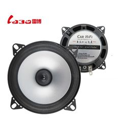 Car Speaker Automobile Automotive Car HIFI LB-PS1401D To Improve The Sound Quality 2 X 4 inch Car Speaker