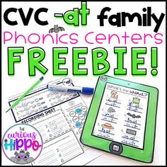 Kids absolutely love technology! So I incorporated that love with the need to read in this CvC short vowel phonics centers pack! Now even classes without iPads can enjoy the techy feel! Great for beginning, building and reviewing phonics, CvC words, and word families! Short I Words, E Words, Teachers Pay Teachers Freebies, Teacher Resources, Phonics Centers, Cvc Word Families, Classroom Helpers, Interactive Notebooks, Student Learning