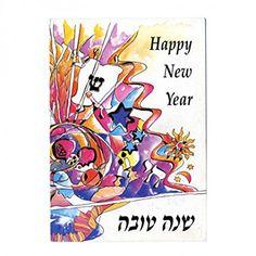 Set of 12 Rosh Hashana Shana Tova New Years Greeting Cards Alef Judaica http://smile.amazon.com/dp/B00OZTZ6TW/ref=cm_sw_r_pi_dp_L.x-vb12D788X