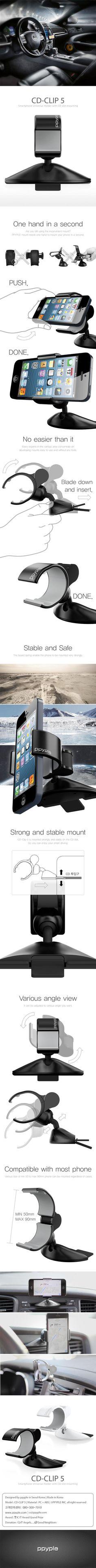 """Ppyple CD-Clip5 Крепление в CD-привод (слот, дисковод) для смартфонов, телефонов до 6"""""""