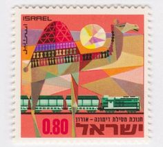 gorgeous postage stamp illustration