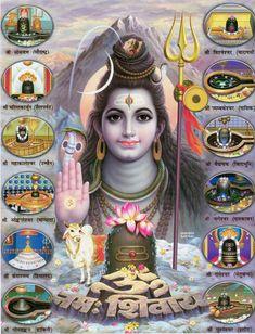 Twelve Jyotirlangas of Shiva - Hindu Posters (Reprint on Paper - Unframed) Shiva Hindu, Shiva Art, Shiva Shakti, Hindu Deities, Krishna Art, Lord Shiva Hd Images, Lord Krishna Wallpapers, Lord Ganesha Paintings, Lord Shiva Painting