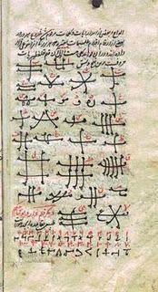 Manuscript-Occult Manuscript (Talisman)