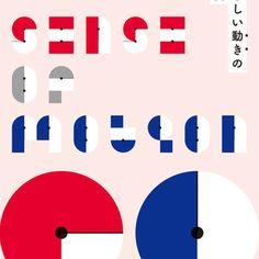"AR三兄弟やライゾマが""あたらしい動き""を作品で公開日本精工創立100周年記念展"