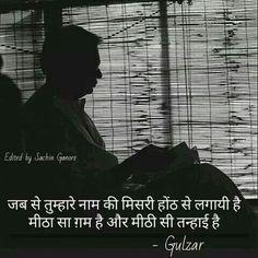 . Hindi Shayari Gulzar, Shayari In Hindi, Hindi Quotes, Quotations, Romantic Shayari, Romantic Quotes, Lyric Poem, Gulzar Poetry, Love Shayri