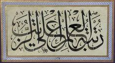 Hattat Hasan Celebi