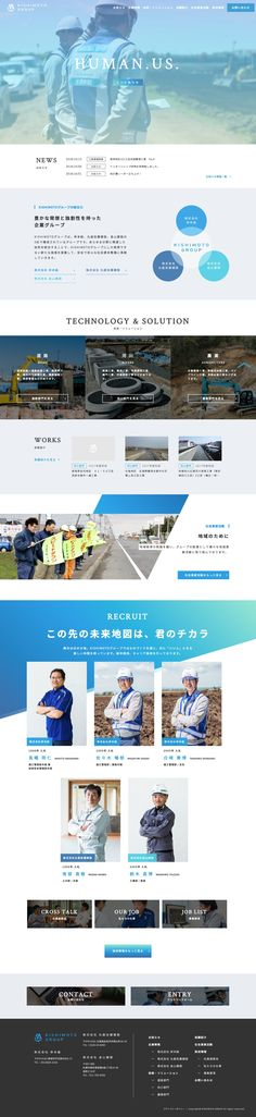 KISHIMOTO GROUP|北海道 美唄・岩見沢・札幌の建設会社 Simple Website Design, Website Layout, Web Layout, Layout Design, Web Design, Page Design, Creative Design, Web Colors, Ui Web