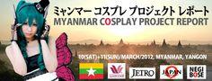 ミャンマーコスプレプロジェクトレポート