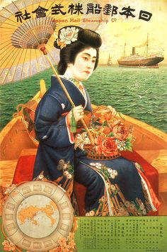 Stunning Japanese Steamship advertising posters.
