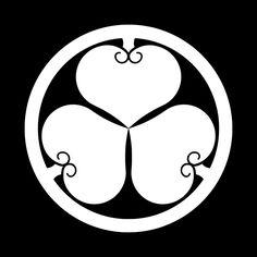 丸に三つ裏葵 まるにみつうらあおい Maru ni mitsu ura aoi The design of back of the leaves of hollyhocks in the circle.
