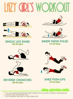 Lazy Girl's Workout...no excuse girls!