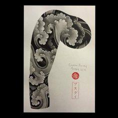 tattoos in japanese prints Japanese Cloud Tattoo, Japanese Sleeve Tattoos, Cloud Tattoo Sleeve, Arm Tattoo, Asian Tattoos, Trendy Tattoos, Rauch Tattoo, Hannya Maske, Japanese Background