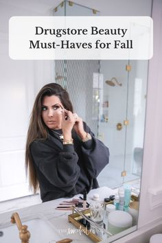 Drugstore Makeup Must-Haves for Fall 2020. Top Beauty Products for skincare from Walmart. Emily Gemma, The Sweetest Thing Blog #EmilyGemma #theSweetestThingBlog