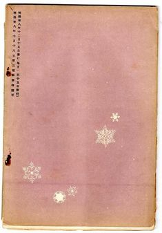 Kachofugetsu - SUISEICLU Japanese design books mid 19th century , Meiji period , lithograph prints.