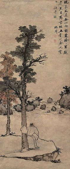Listening to the sound of mountain stream, ink painting by Shen Zhou (1427 - 1509), Ming Dynasty