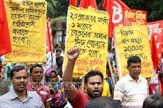 45_Bangladesh+Trade+Union+Kendra_140616_0004.jpg (1200×800)
