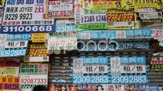 Street Poster Hong Kong - Stock Footage   by JahnProductions