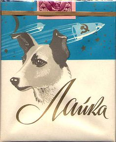 Laika Turquoise 20FI196?  Duty Free Finland 1960's  20 pieces with Filter in Soft Pack with Cellophane