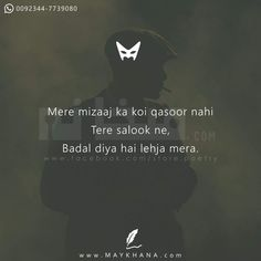 Mera mizaj Real Life Quotes, Reality Quotes, Fact Quotes, Mood Quotes, True Quotes, Heartless Quotes, Alive Quotes, Self Respect Quotes, Soul Poetry