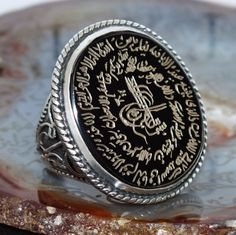 Islamic Mens Ring Ayat al-Kursi engraved 925 Sterling Silver natural Black Onyx #KaraJewels #Islamic