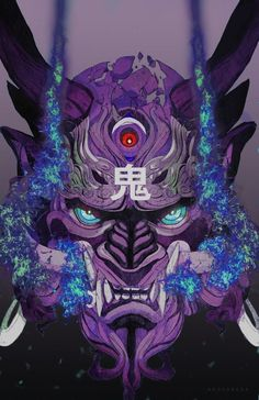 New tattoo dragon ball anime 59 ideas Tatto Skull, Tatoo Art, Hannya Maske, Samourai Tattoo, Samurai Artwork, Arte Robot, Arte Cyberpunk, Japon Illustration, Japanese Tattoo Art