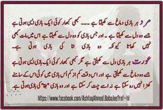 umera ahmad is just love