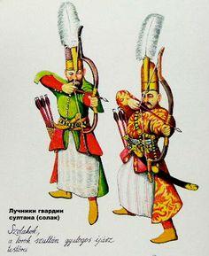 Лучники гвардии султана-солак