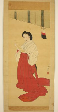 Heian (?) noblewoman, with lovely view of nagabakama trousers, if scandalously under-dressed.