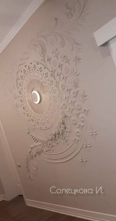 Cornice, Clay Flowers, Stencils, Projects To Try, Plastering, Wall Decor, Wall Paintings, Tapestry, Interior