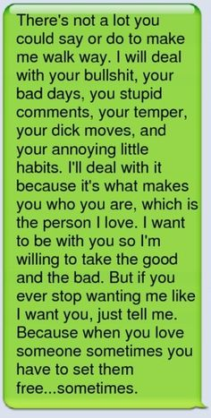sweet text