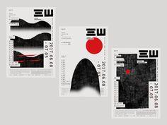 [ INTRO ] THREEMOUNTAINS/ 三山 Art direciton : Yi-Hsuan Li Visual design : Yi-Hsuan Li Client : NCTU IAA / 交通大學應藝用藝術所 Printer: Wei-Yang Printing Enterprise Co.,LTD Copywriting :Chia-Yu Li /Juin-Ping Chen One mountain, two mountains, thre...