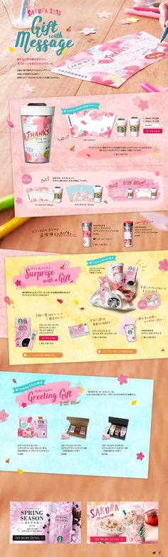 Gift with message Ui Design, Graphic Design, Spring Design, Ecommerce, Starbucks, Banner, Packaging, Layout, Messages