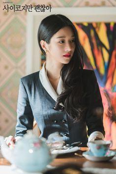 Korean Actresses, Korean Actors, Actors & Actresses, Korean Dramas, Hyun Seo, Popular Actresses, Size Zero, Kdrama Actors, Her World