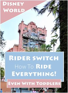 Disney's rider switch is much like the Fastpass system but for families with young children. It truly is the best kept secret Disney has! Riderswitch Disneyland| Disneyland rider switch| Disneyland| rider switch Disney World| Disney World rider switch| Disney World|