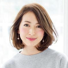 Looking for the best way to bob hairstyles 2019 to get new bob look hair ? It's a great idea to have bob hairstyle for women and girls who have hairstyle way. You can get adorable and stunning look with… Continue Reading → Angled Bob Hairstyles, Curled Hairstyles, Cool Hairstyles, Medium Hair Styles, Short Hair Styles, Middle Hair, Bobs For Thin Hair, Glamorous Hair, Hair Trends