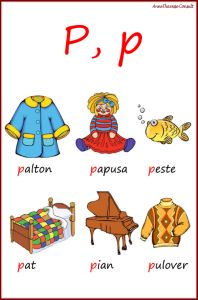 Planse alfabet Toddler Crafts, Speech Therapy, Montessori, Alphabet, Kindergarten, Preschool, Projects To Try, Letters, Education