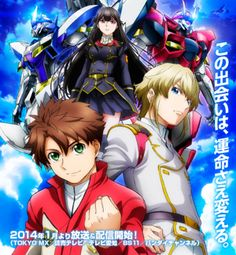 Watch Buddy Complex Episode On the first day back after summer break, high-school student Aoba is attacked by a giant robot that appears out of the sky. As he's pursued through the city, his classmate Hina appears in . Mecha Anime, Anime Dvd, All Anime, Anime Stuff, 2014 Anime, Anime English, Amagi Brilliant Park, Strike Witches, Fiction