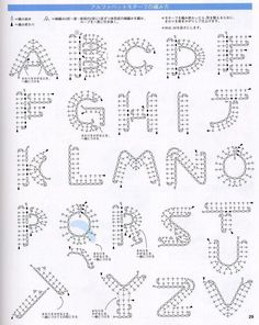 Best 11 Crochet Pattern For Every Letter In The Alp - Crochet Quilling Ideas Crochet - Diy Crafts Appliques Au Crochet, Crochet Motifs, Crochet Diagram, Crochet Chart, Crochet Stitches, Crochet Patterns, Crochet Symbols, Applique Patterns, Crochet Basics