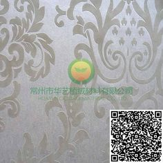 https://flic.kr/p/u6EM1o | Huayi Flocked wallpaper ❤ Garden Style HYGS200105❤ Complete specifications & First-class quality | Huayi Flocked wallpaper ❤ Garden Style HYGS200105❤ Complete specifications & First-class quality  *About Huayi Flocked wallpaper - Garden Style HYGS200105 Description: Garden Style Design Repeat: 64cm Panel Size: Surface 5.3 sq/m.Width 0.53m.Length 10m.Shade Rolls Before Hanging. Style description: This design inspiration source comes from the forest luxuriant growth…