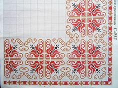 collection of cross stitch patterns, Russian site? by jerri Cross Stitch Borders, Cross Stitch Art, Cross Stitch Designs, Cross Stitching, Cross Stitch Patterns, Folk Embroidery, Cross Stitch Embroidery, Embroidery Patterns, Russian Cross Stitch