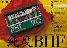 Sony Electronics, Vhs Cassette, Funny Ads, Retro Advertising, Hifi Audio, Boombox, Vintage Ads, Mathematics, Gadgets